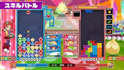 HD Puyo Puyo Tetris 2 Wallpaper 72493