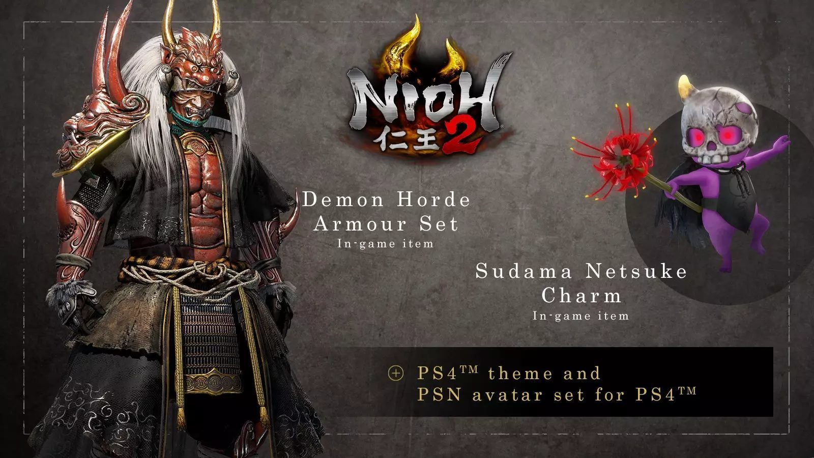 nioh 2 the first samurai wallpaper 72599
