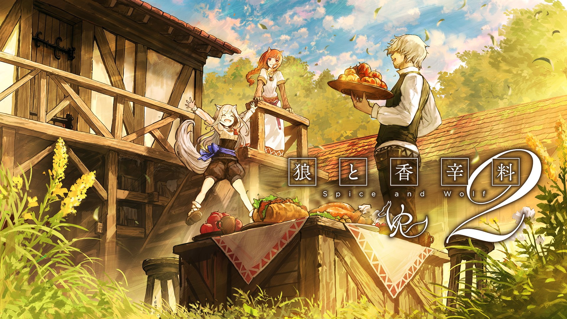 spice and wolf vr 2 game wallpaper 73558