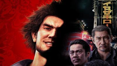 Yakuza Like a Dragon Background Wallpaper 74252