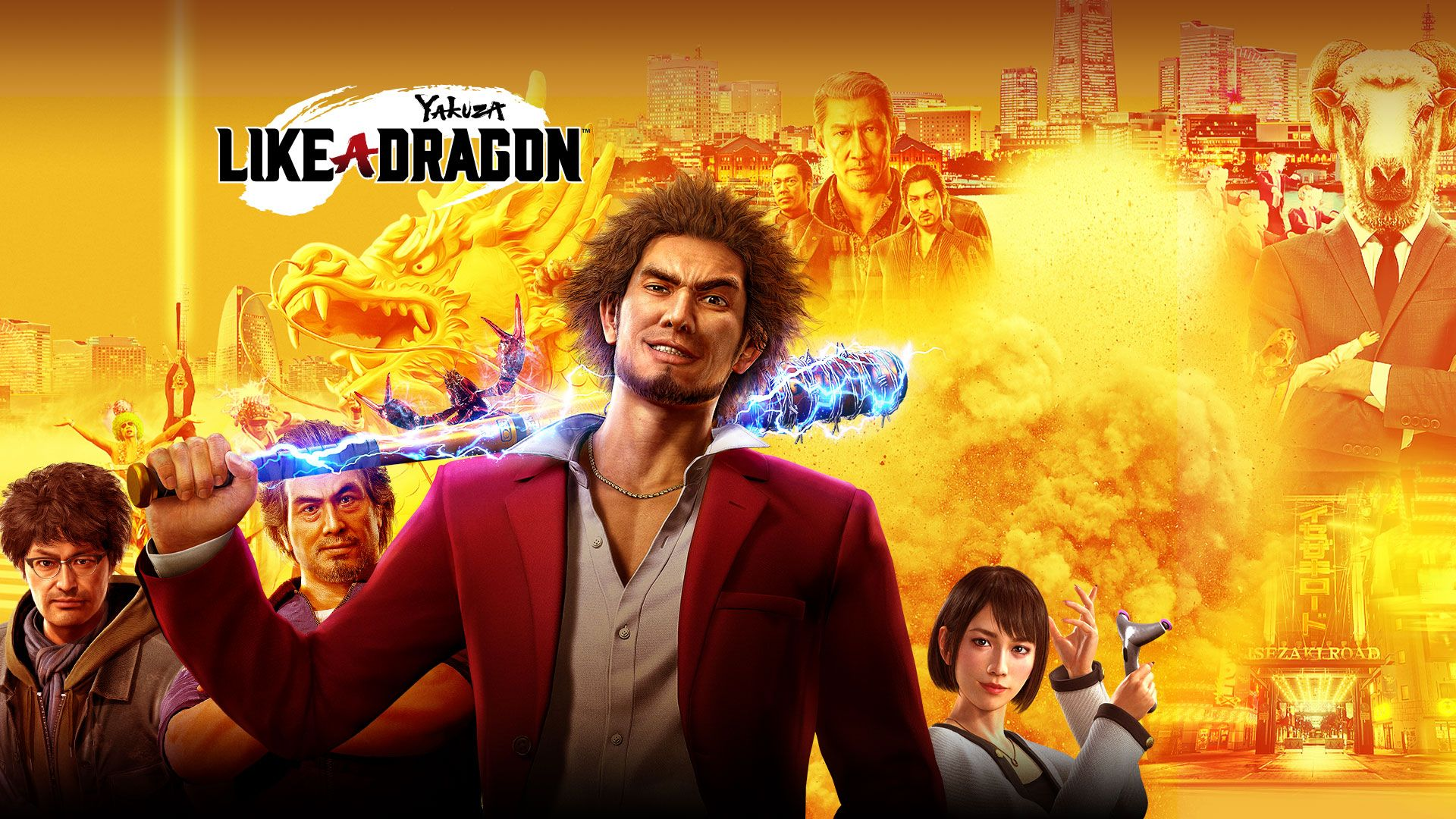 yakuza like a dragon wallpaper 74253